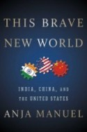 this-brave-new-world-9781501121975_hr